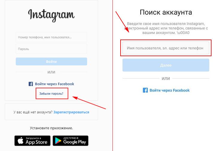 Сколько аккаунтов позволяется регистрировать в Инстаграме на один номер