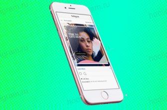 Как оформить Инстаграм