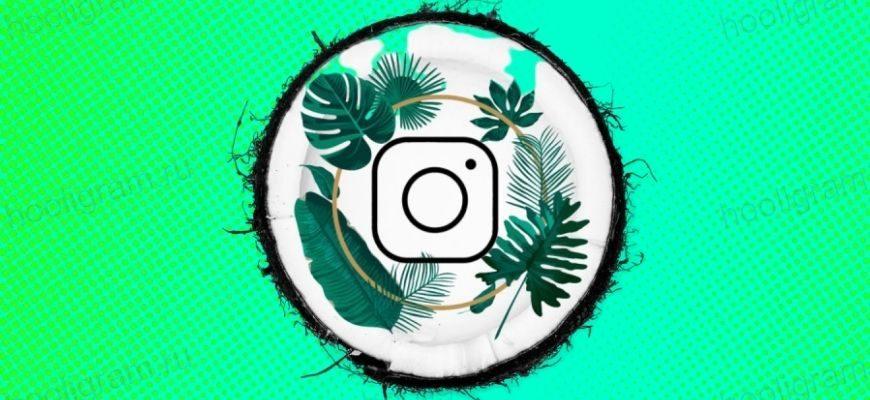 Хештеги для Инстаграма природа