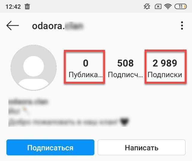 Спам в Инстаграме: что это и как избавиться