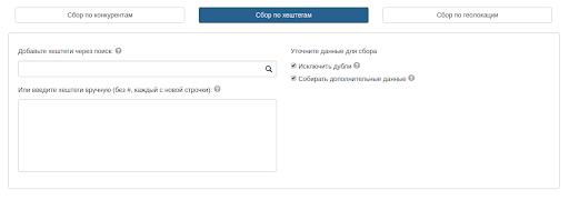 Как использовать парсинг Инстаграм для расширения клиентской базы