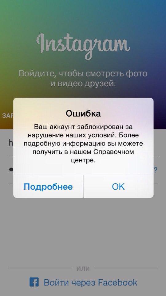 Инструкция, как скопировать профиль в Инстаграме
