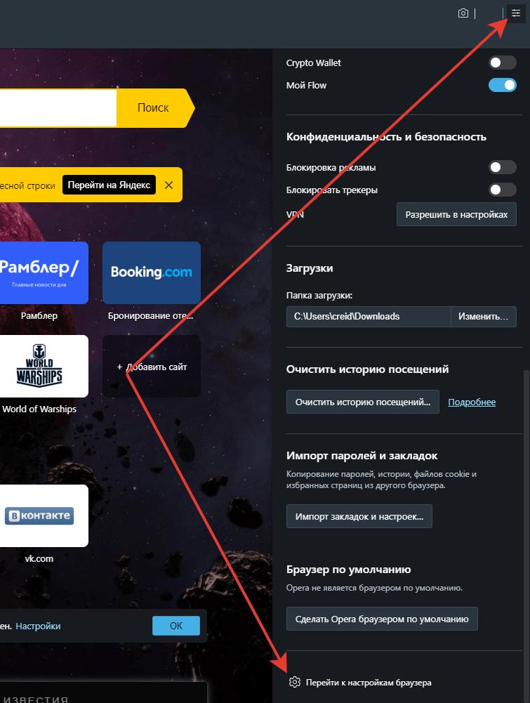 Способы узнать пароль от аккаунта в Инстаграм