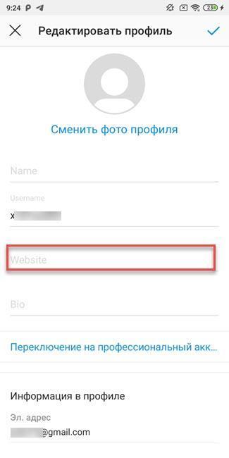 Сокращение ссылок для Инстаграм – подборка сервисов