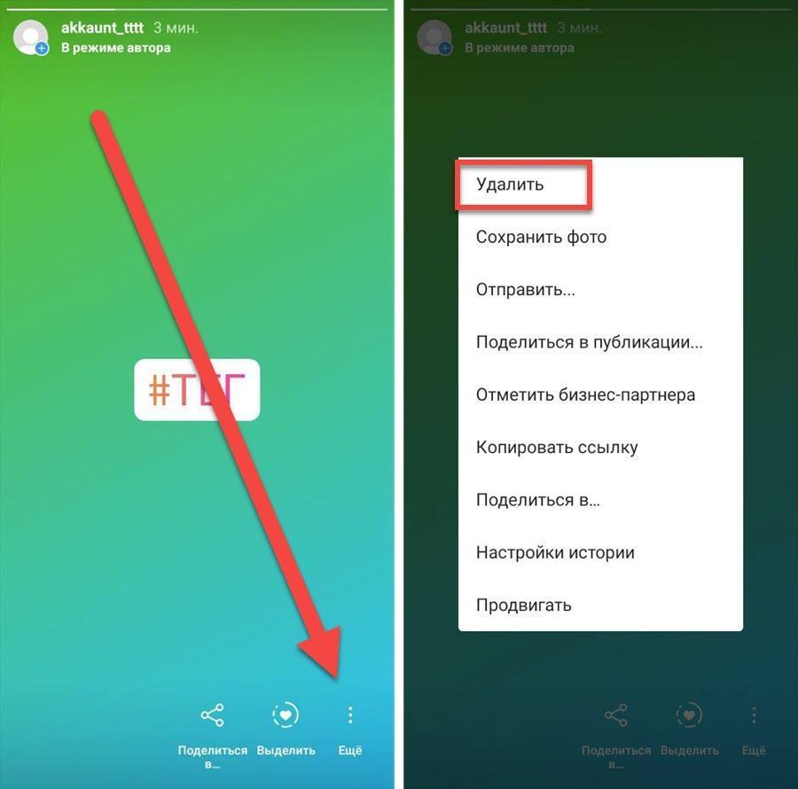 Хештеги в Инстаграм: что это и как их использовать