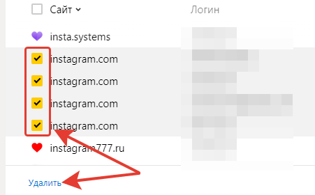 Как выйти из аккаунта Инстаграм на всех устройствах
