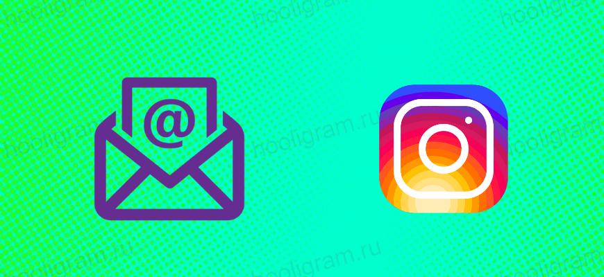 Все о том, как войти в Инстаграм аккаунт