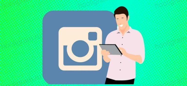 реклама и продвижение в инстаграме