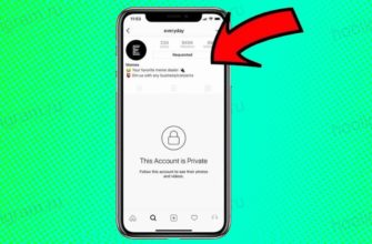 Как посмотреть закрытый профиль в Инстаграм