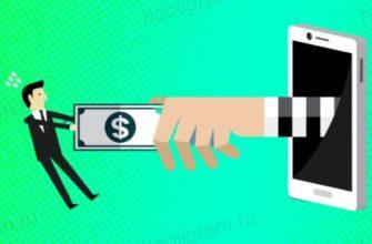 Как пожаловаться на мошенников в Инстаграме