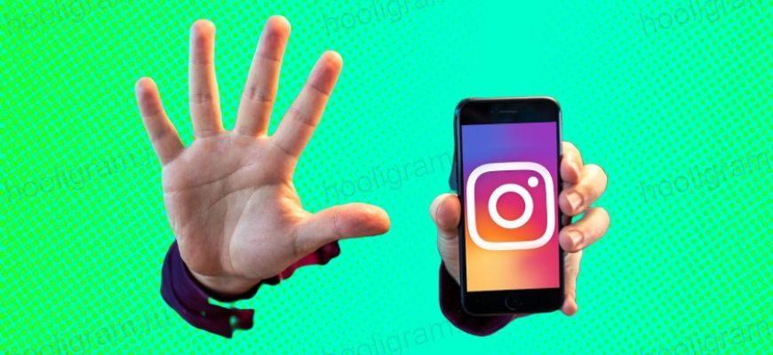 Как узнать кому принадлежит аккаунт в Instagram