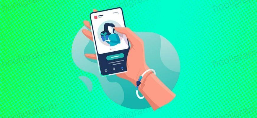 Как выйти из Инстаграма на телефоне