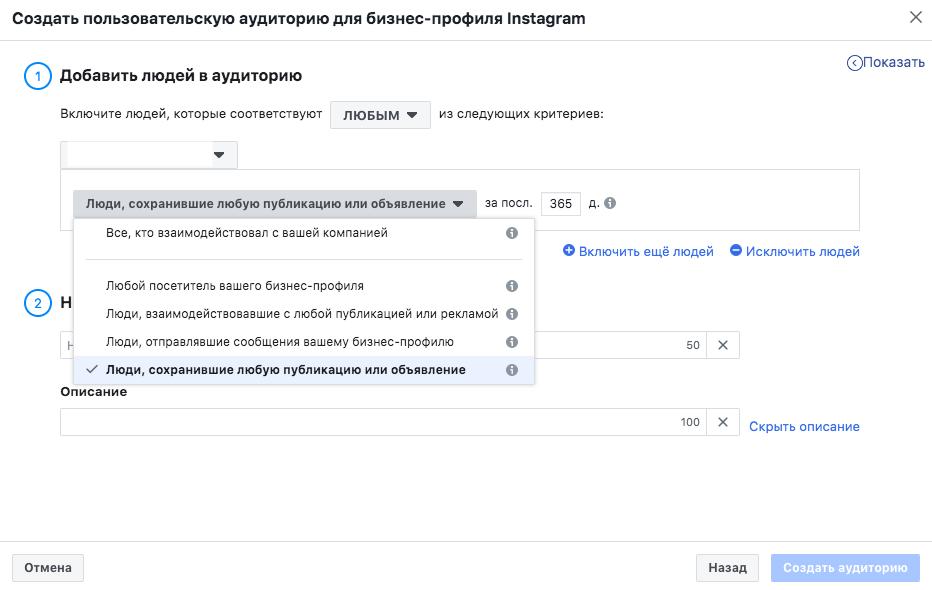 Инструкция, как посмотреть в Инстаграме, кто заходил на страницу