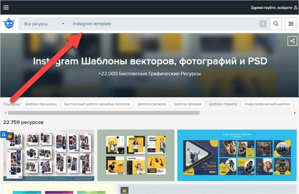 Как сделать фон для Инстаграма: подборка приложений и сервисов