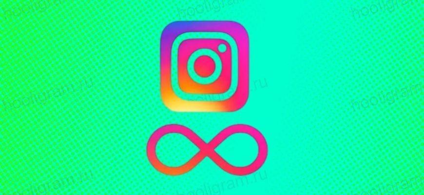 Бумеранг в Инстаграм