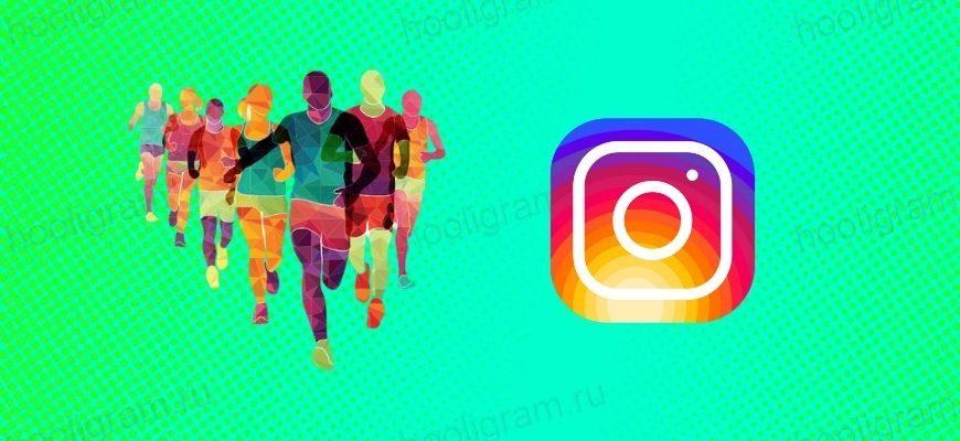 Что такое марафон в Инстаграме