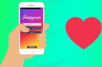 Идеи постов для Инстаграм