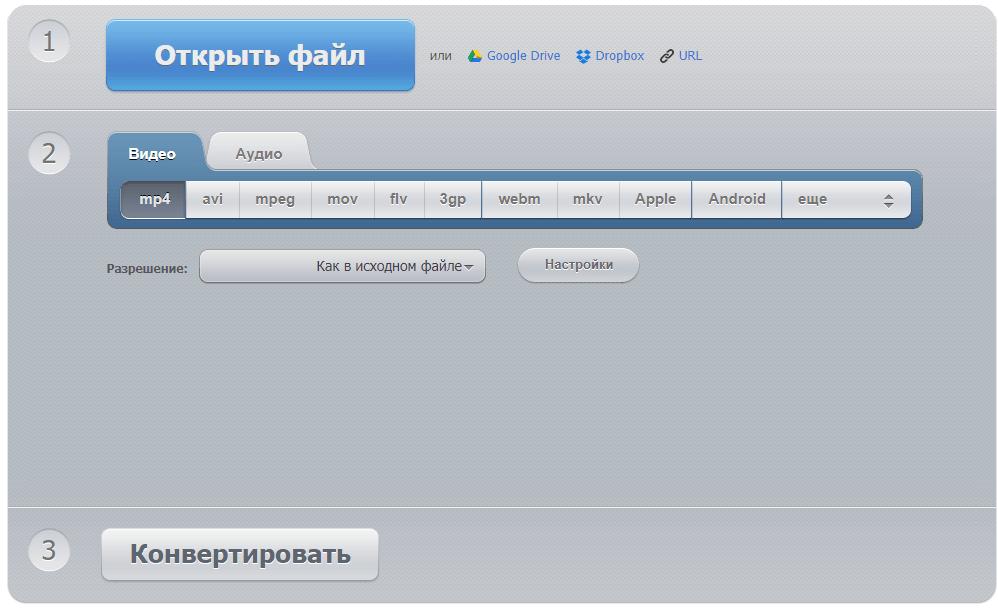 Конвертер для Инстаграма: лучшие сервисы и приложения