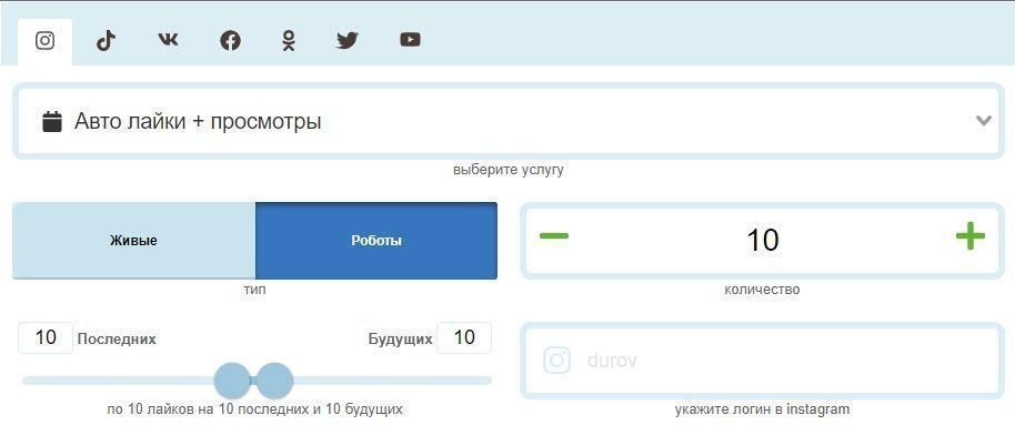 Инструкция, как выложить видео в Инстаграм с любого устройства