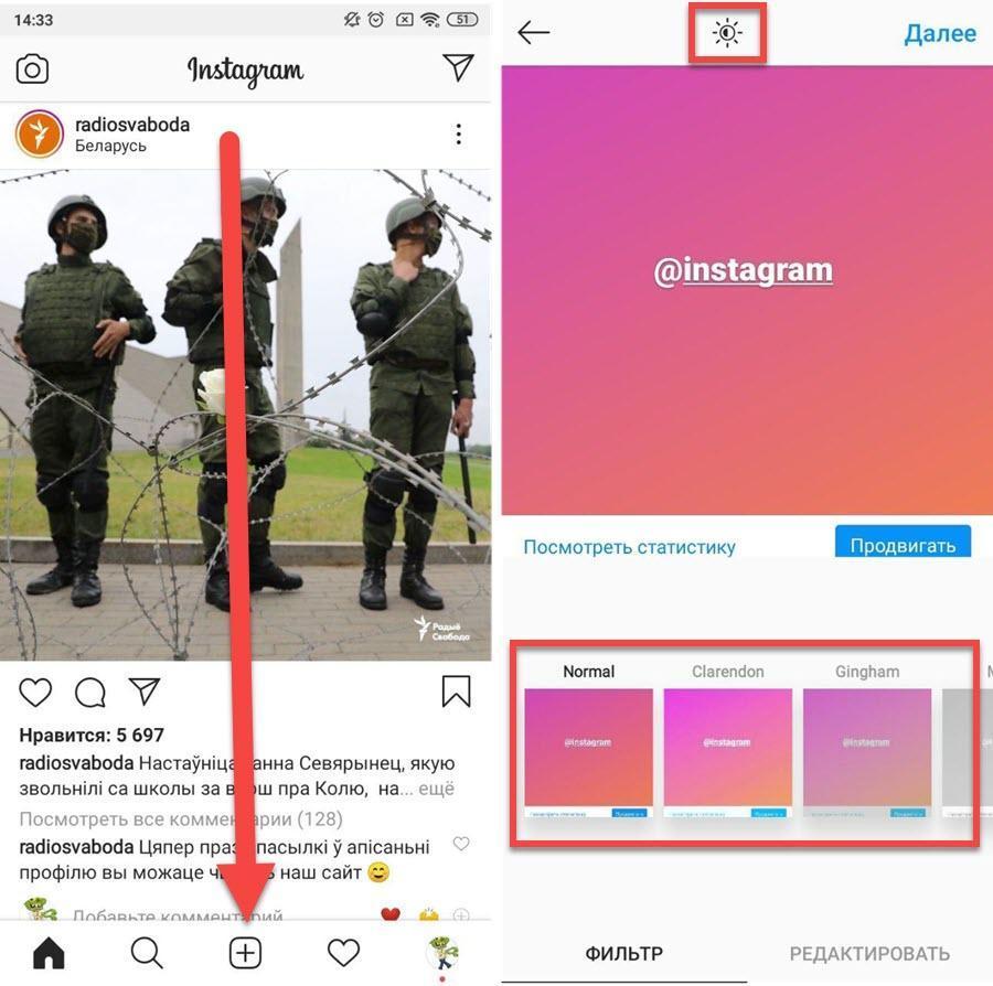 Как выложить фотографию в Instagram в пару тапов