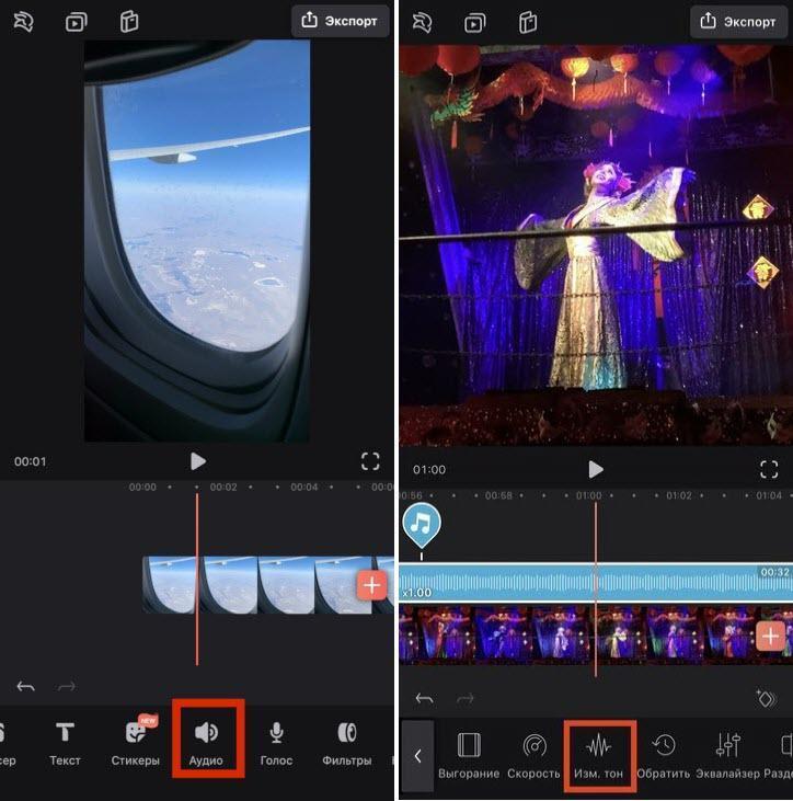 Рабочие способы, как добавить музыку в сториз Instagram
