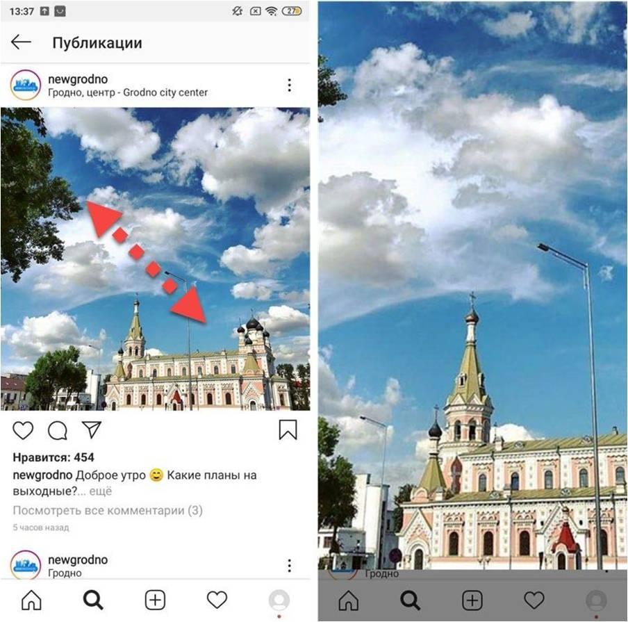 Как открыть и скачать фотографию в Instagram