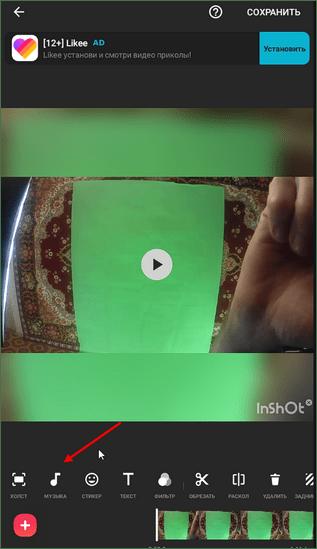 Как в Инстаграме сделать видео из фото с музыкой: говорящие картинки