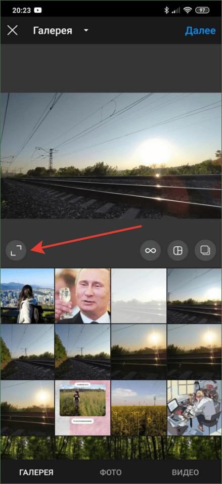 Инстаграм обрезает фото: как это исправить?