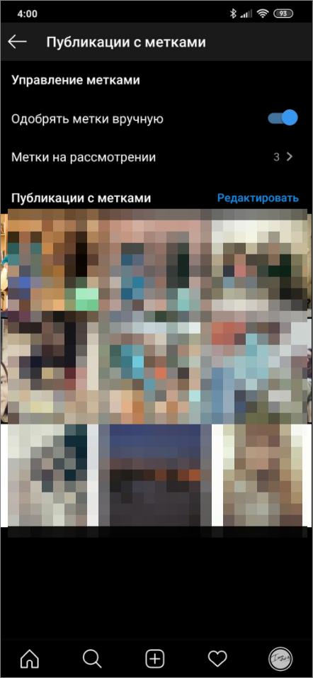 Разбираемся с основами: как посмотреть фото в Инстаграм