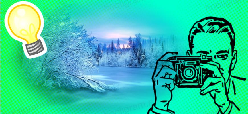 Идеи для фото в Инстаграм зимой