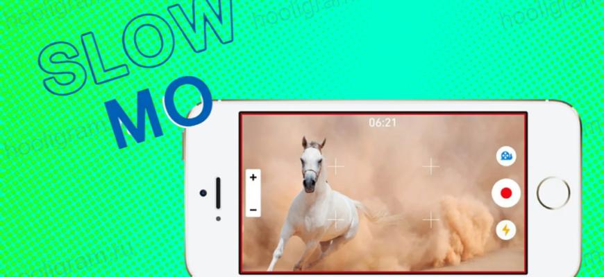 Замедленное видео в Инстаграм