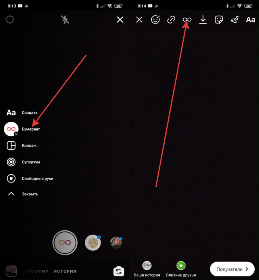 Замедленное видео в Инстаграм: слоу моушн для каждого