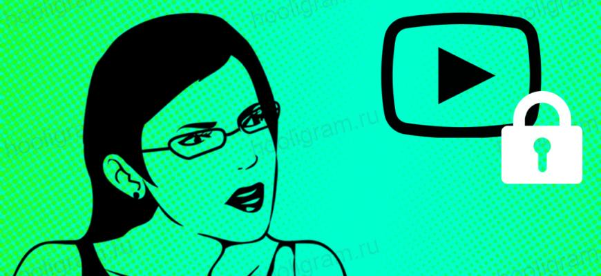 Инстаграм блокирует видео с музыкой