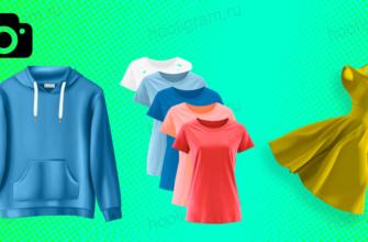 Как фотографировать одежду для Инстаграм