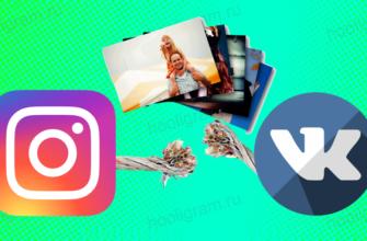 Почему Инстаграм не делится фото с ВКонтакте