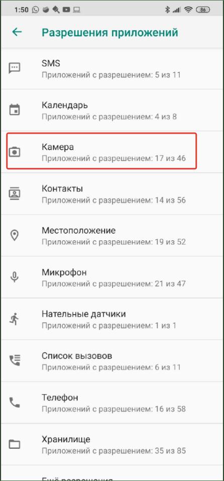 Как провести прямой эфир в Инстаграме и найти контакт с фолловерами