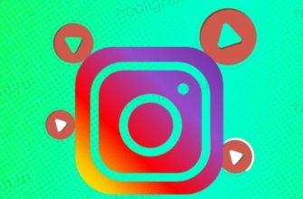 Видео для Инстаграма формат