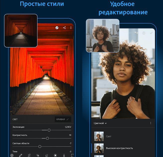 Пресеты для Instagram: что это и как использовать