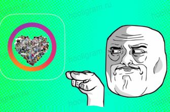 Как в Инстаграме сделать историю из нескольких фото