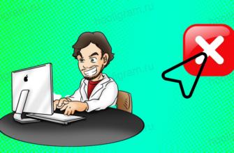 Как удалить посты в Инстаграме через компьютер
