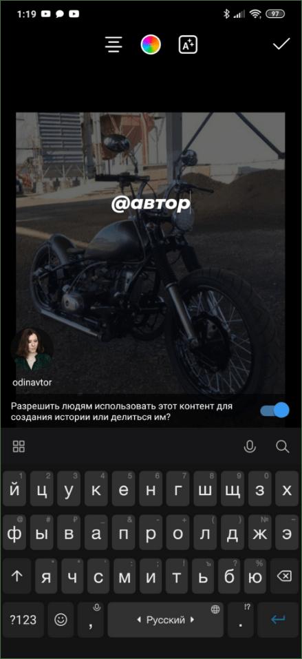 Как сделать отметку в Инстаграме: налаживаем связи