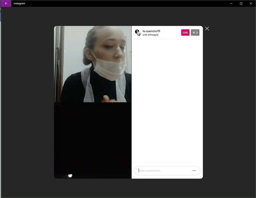 Разбираемся, как посмотреть прямой эфир в Инстаграме через комп