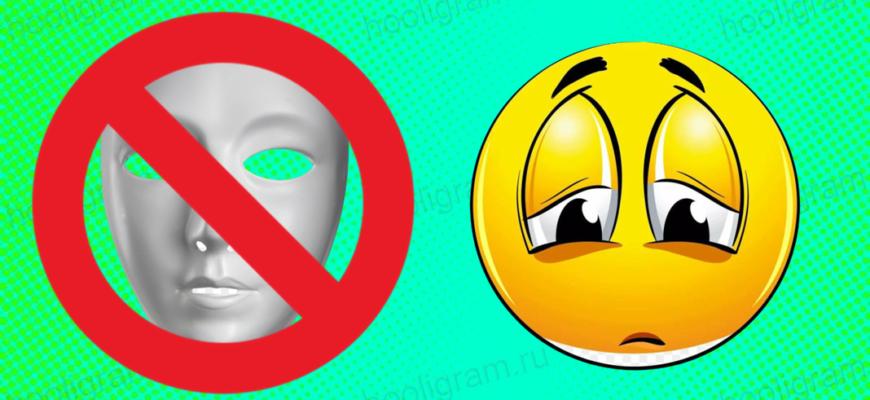 Почему не работают маски в Инстаграм