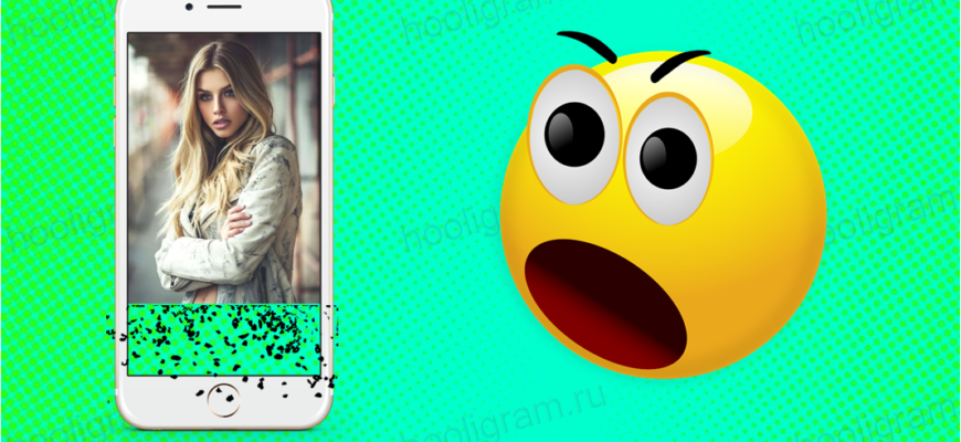 Как отправить исчезающее фото в Инстаграм