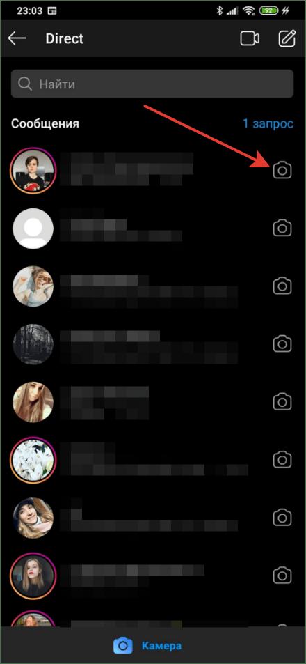 Разбираемся, как отправить исчезающее фото в Инстаграм