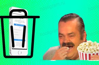 Как посмотреть сторис в Инстаграм без регистрации
