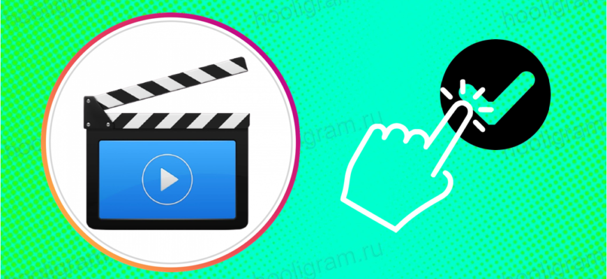 Как выложить видео в сторис Инстаграм