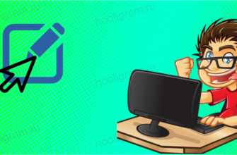 Как редактировать пост в Инстаграме с компьютера