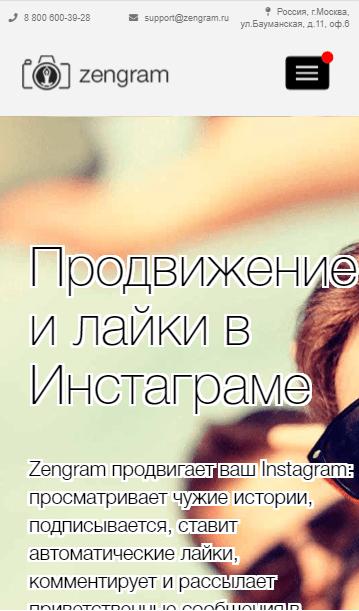 Не приходят уведомления от Instagram: исправляем проблему