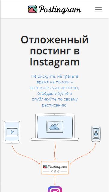 Рассказываем о тонкостях, как указать местоположение в Инстаграме